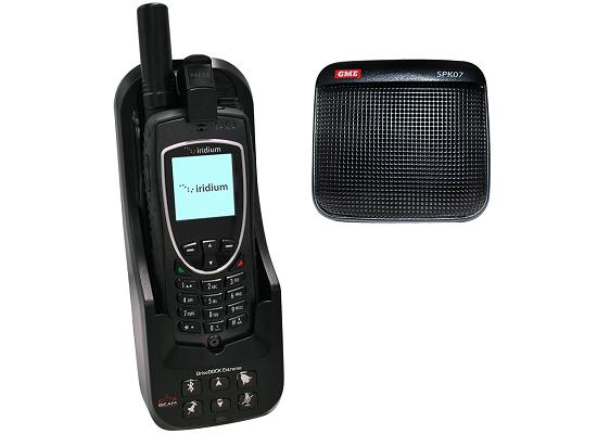 Beam DriveDock Extreme with Speaker Iridium 9575 Extreme