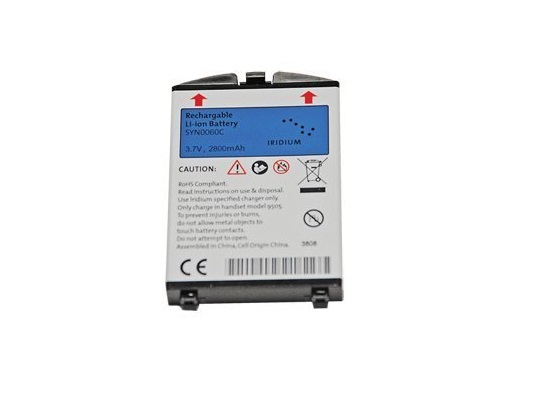 Iridium 9505 Battery