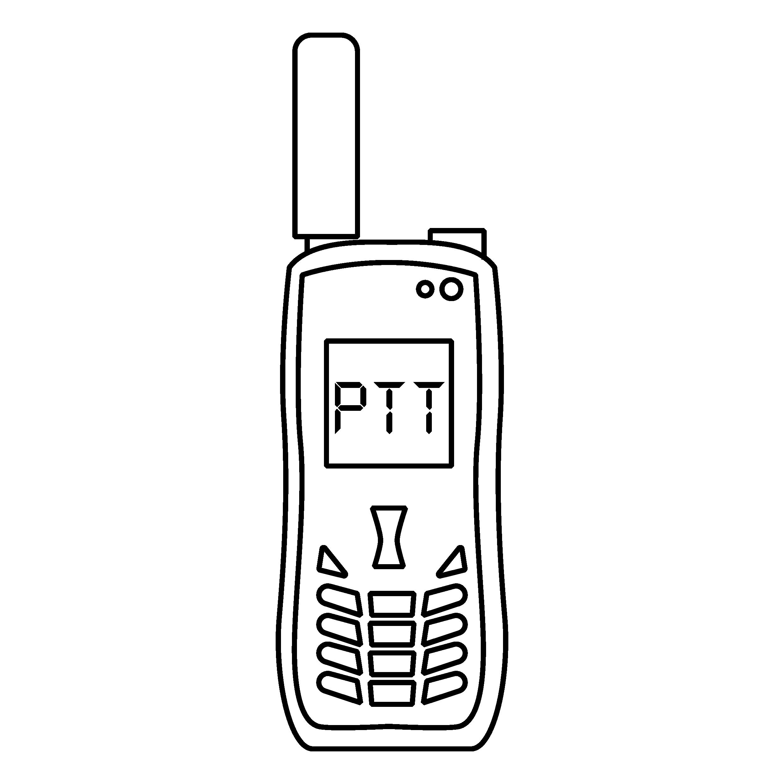 phone_icon-02 | Satmodo